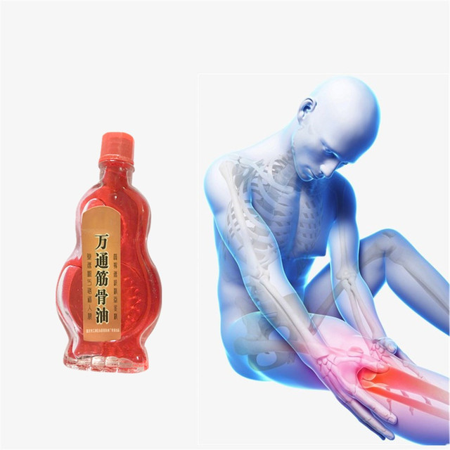 Snake Venom Pain Relief Essential Oil Neck Muscle Massage Medical