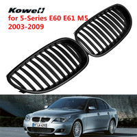 KOWELL 1Pair Black Front Bumper Center Grill Mid Mesh Middle Grille for BMW 5 Series E60 E61 M5 2003 2009 Car Auto Accessories