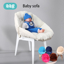 AAG Baby Seats Sofa Portable Solid Color Support Seat Learning Sitting Cushion Newborn Infant Comfortable Sofa Best Gift 40(China)