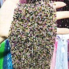 Натуральный Камень Турмалин маленькие бусины Круглый разрез свободные бусины для самостоятельного изготовления ювелирных изделий Ожерелье Браслеты размер 2 мм 3 мм