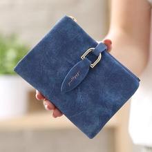 Новый дизайн дамский короткий клатч с защелкой кошелек винтажный