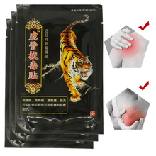 80pcs Tiger Balm Curative Plaster Chinese Herbs Shaolin Medical Of Joint Pain Back Neck kneeling at arthritis  Z08064