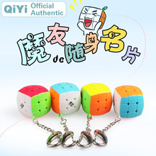 QiYi Keychain 3x3x3 Magic Cube MoFangGe XMD Key Ring Pendant Chain 3x3 Mini Professional Neo Speed Cube Puzzle Antistress Fidget mini finger magic cube key chain