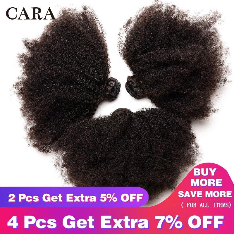 Mongolian Afro Kinky Curly Hair 1/3 Human Hair Bundles 4B 4C Hair Extension Remy Natural Human Hair Weave Extensions CARA
