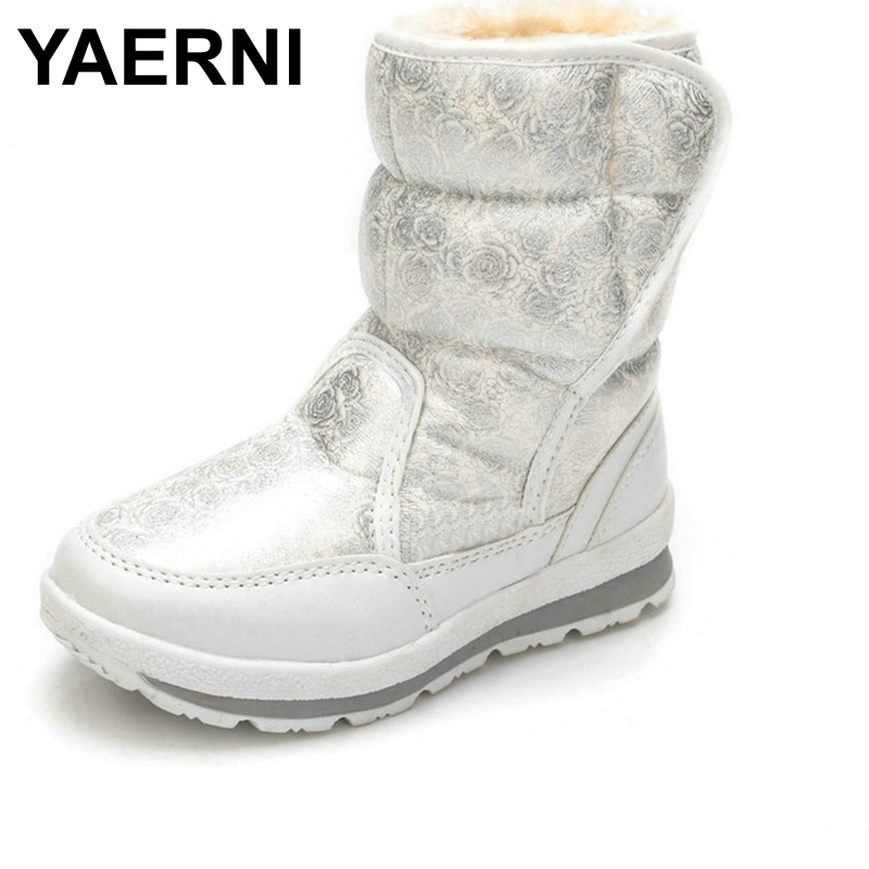 YAERNI   winter's new Women snow boots Lady shoes warm fur waterproof daughter girl white  brand fashion shoes free  shipping
