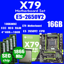 HUANANZHI X79 placa base LGA2011 ATX combos E5 2650 V2 CPU 4 piezas x 4GB = 16GB DDR3 RAM 1866Mhz PC3 1490R PCI-E NVME M.2 SSD(China)