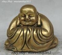 7 Chinese Buddhism Brass Happy Laugh Maitreya Buddha Money Bag Yuan Bao Statue