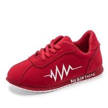 Children's Running Shoes 2018 Children Shoes Girls Boys Kids