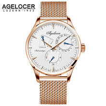 AGELOCER Swiss Men Luxury Brand Military Skeleton Watch Stainless Steel Male Clock Sport Business Automatic Wrist Watch Gift Box