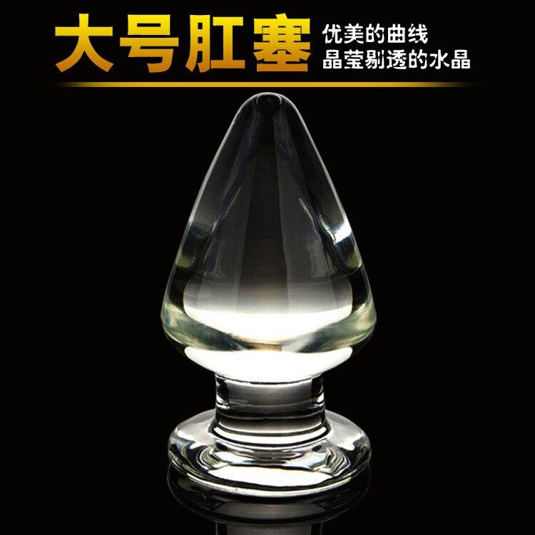 105Mm60Mm Huge Glass Womens G Spot Stimulating Butt Plug -4539