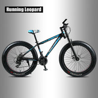 Mountain Bike MTB 21 Speed 26 Inch Aluminum Alloy Frame Bikes Male And Female Adult Students