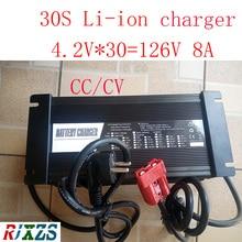 126 โวลต์ 8A สำหรับ 30 วินาที lipo/แบตเตอรี่ลิเธียมโพลิเมอร์/แบตเตอรี่ Li   Ion smart charger สนับสนุน CC/ CV mode 4.2 โวลต์ * 30 = 126 โวลต์