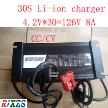 126 فولت 8A شاحن ل 30 ثانية يبو/ليثيوم بوليمر/ليثيوم أيون بطارية حزمة الذكية شاحن دعم CC/ CV وضع 4.2 فولت * 30 = 126 فولت