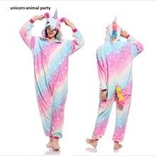 Kigurumi Onesies Cosplay various styles color Starry sky Pegasus Sleepsuit Pajamas  Costume Sleepwear Jumpsuit Halloween hoodies