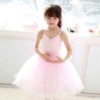 Girls Ballet Skirt Vintage Spaghetti Pink Ballet Dresses Children Elegant Classic Swan Lake Professional Ballet Tutu