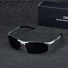 Sunglasses New Outdoor Mens Classic Polarized Biking Glasses Aluminum Magnesium Fashion Rice Nail Long Frame Goggles