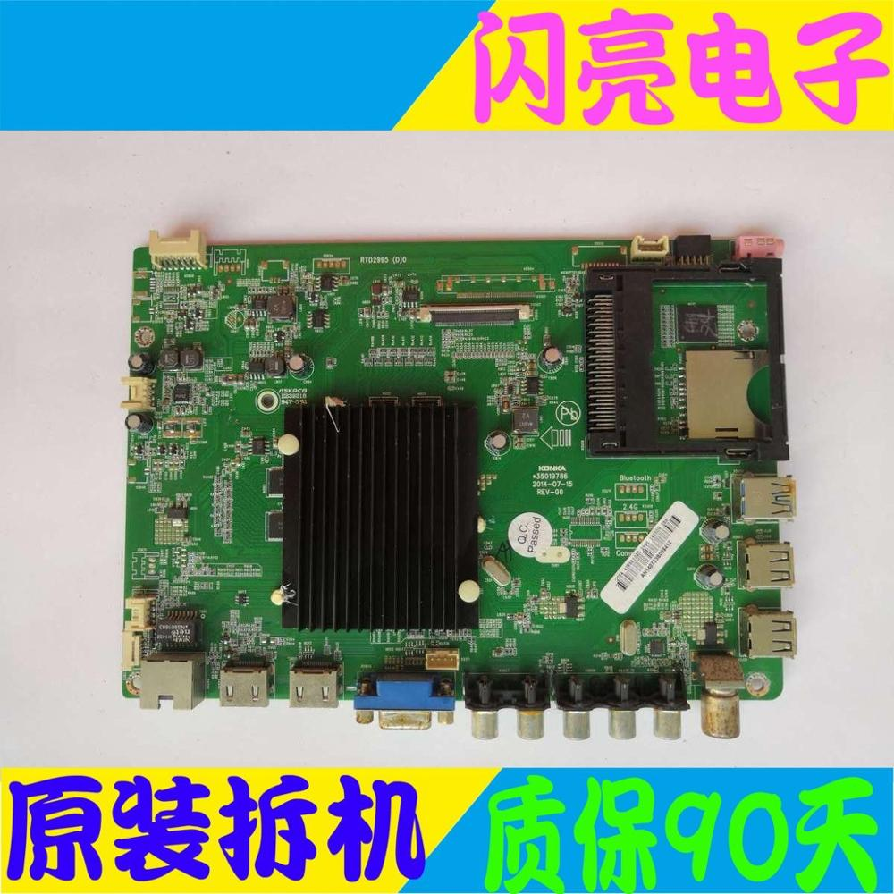 Audio & Video Replacement Parts Capable Main Board Power Board Circuit Logic Board Constant Current Board Led 42r6610au Motherboard 35019786 Screen V420dk1-ks1 2754yt Professional Design Consumer Electronics