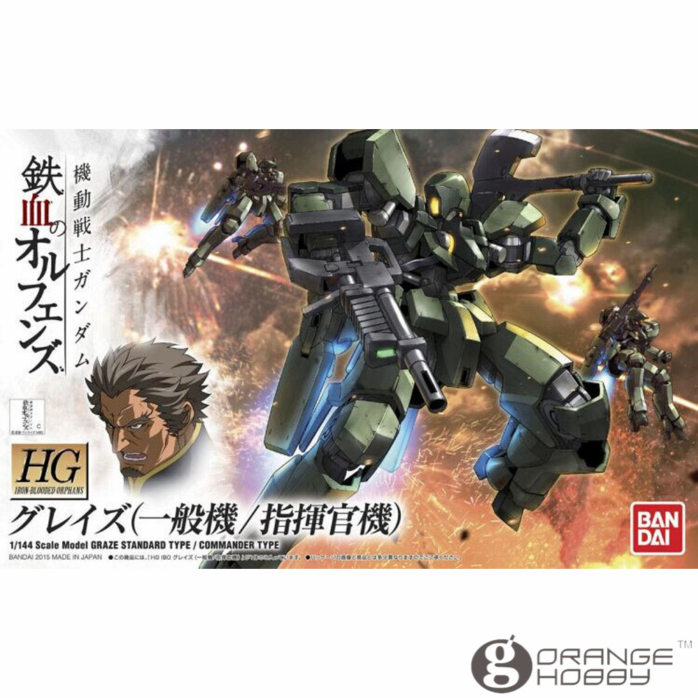 OHS Bandai HG Iron-Blooded Orphans 002 1/144 Graze Standard Type/Commander Type Mobile Suit Assembly Model Kits Oh