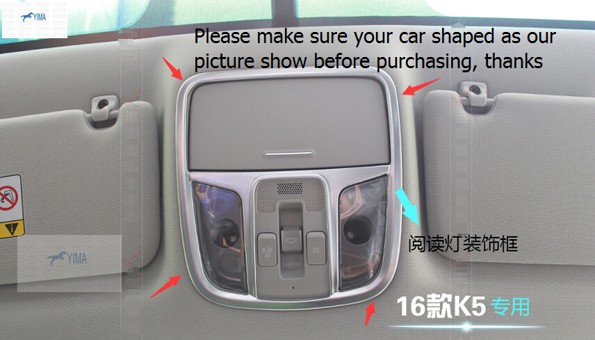 High Quality ! For KIA Optima K5 2016 ABS Roof Reading Lamp Cover Interior Trim Modling  ...