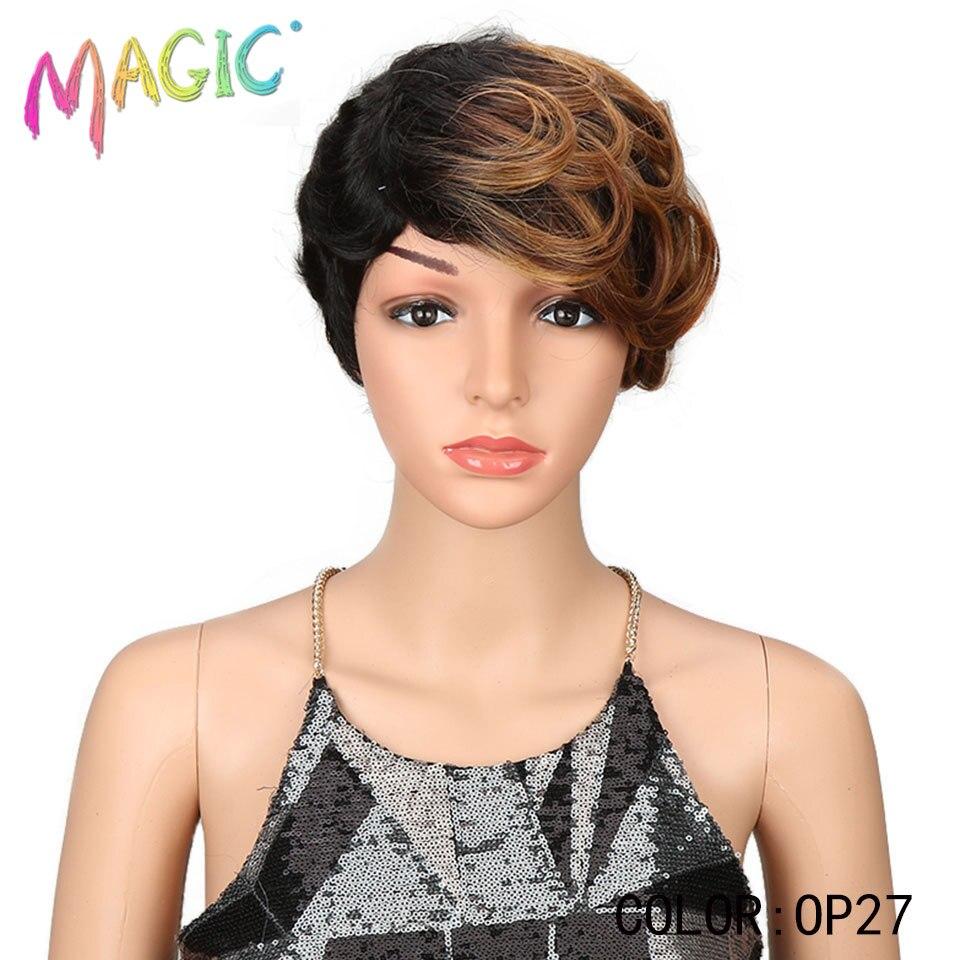 Волшебные волосы короткие синтетические парики женские термостойкие волосы 8 дюймов короткие синтетические парики для женщин волна 3 цвета - Цвет: OP27