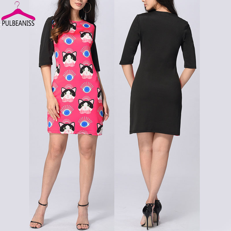 Online Get Cheap Cute Club Clothes -Aliexpress.com | Alibaba Group