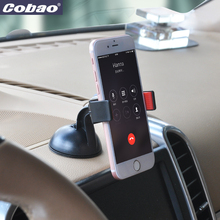 Cobao Mobile Car Holder Universal Car Windshield Dashboard Mobile Phone Stand Soft Silicone Suction Cup Base For iPhone 6 6s GPS