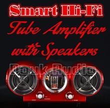 2016 New Douk Audio Smart Bluetooth HiFi Stereo Vacuum Tube Amplifier with Speaker for Multimedia PC