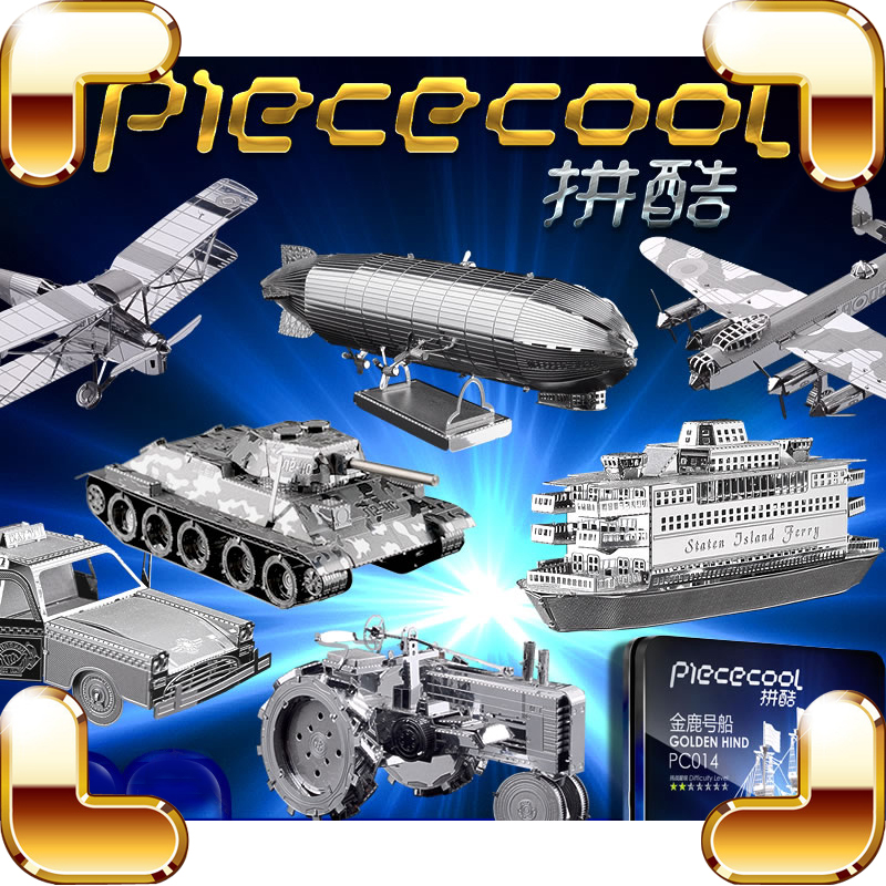 New Package Gift 3D Metal Model Transportation Children Adult DIY Game IQ Education Learning Collection font