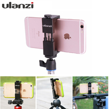 Ulanzi IRON MAN Universal Tripod Mount Stand Clip Adapter for iPhone Huawei Samsung Xiaomi Mobile smartphones clamp for Tripod