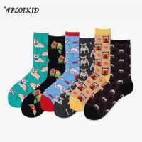 Heureux créatif famille Harajuku femmes chaussettes carlin animaux chaud nouveauté décontracté drôle chaussettes japonais Jacquard Meias Chaussette Femme