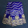 2017 Popular Hot Selling High Quality Embroidery African Bazin Riche Jujube Purple Lace For Wedding Dress