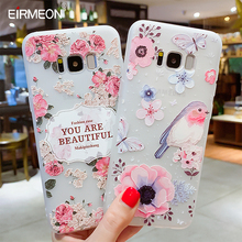 Cases For Samsung Galaxy S8 Plus Flower Silicone Cover For S7 Edge S8 Plus S9 Plus S10 Lite Plus Note 9 Soft TPU Back Case Capas цена