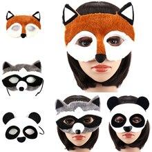 1 Шт. Halloween Party Маски Животных Косплей Маска Костюм Аксессуар Panda Фокс Лев Леопард Волк Событие Праздничные Атрибуты