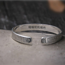 Real Solid 999 Silver Heart Sutra Bangles For Women And Men Chinese Words Vintage Thai Buddhism Cuff Adjustable