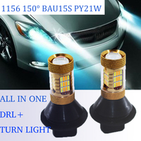 2 Dual Color 54SMD 1156 BAU15S PY21W 150degree LED Bulbs For Front DRL Daytime Running Lights