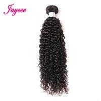 JAYCEE מלזי קינקי שיער מתולתל 1 Piece רק 100% שיער אדם אריגת אי רמי מלזי שיער מתולתל חבילות שיער טבעי