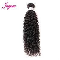 JAYCEE Malaysian Kinky Curly Hair 1 Piece Only 100% Human Hair Weaving Non Remy Malaysian curly Hair Bundles Natural Hair
