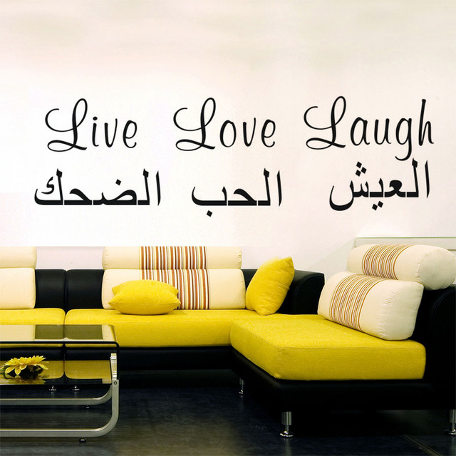 Live Love Laugh Islamic Calligraphy Art Wall Decor Kids Room Vinyl  Removable Wall Sticker Quotes Saying