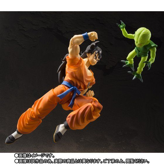 100% Original BANDAI Tamashii Nations S.H.Figuarts (SHF) Exclusive Action Figure - Yamcha from