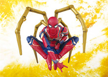 цена на 15CM SHF Infinity War Spiderman Iron Spider & Tamashii Stage PVC Action Figure Collectible Model