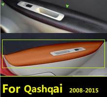 Microfiber Front/Rear Door Panel Armrest Leather Cover Protective Trim For Nissan qashqai J10 2007-2015 with Mount Fittings(China)