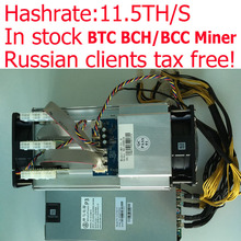 BCH BCC/BTC Miner Russian clients free tax!! High efficiency Miner WhatsMiner M3 11.5TH/S PSU included better than Antminer S9