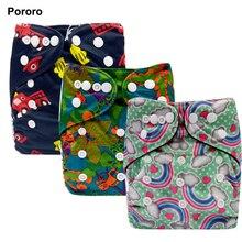 PORORO 3-15 кг регулируемый размер бамбуковый уголь внутренний карман подгузник, Детские многоразовые тканевые подгузники с двойной ластовицей ног