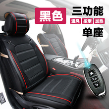smart refrigeration&air conditioning cold massage heated seat cushion multi-function remote intelligent vehicle ventilation