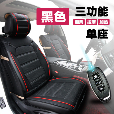 smart refrigeration&air conditioning cold massage heated seat cushion multi function remote intelligent vehicle ventilation