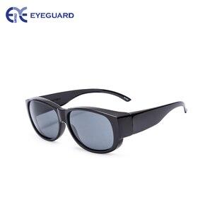 Image 2 - EYEGUARD Lady Fashion Fit Over Sunglasses Oval Rectangular Polarized Glasses Women