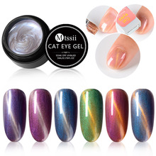 Mtssii Shell Cat Eye Nail Gel 3D Magnetic Glitter UV Gel Lacquer 5ml S