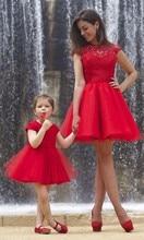 Vestido coctel Corto Rose Rot Cocktailkleider Sexy A Line High Neck Flügelärmeln Sheer Spitze Mini formale Partei-Kleid
