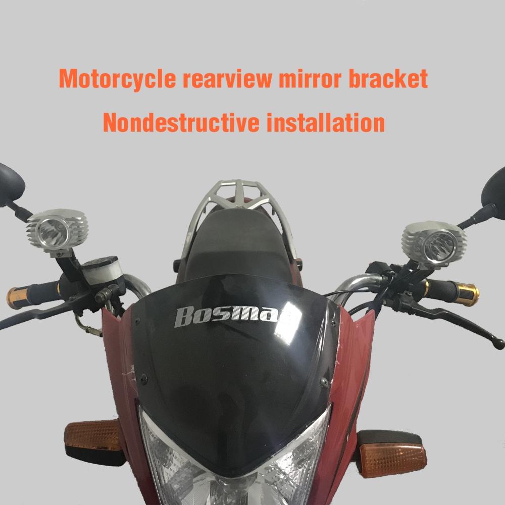 61 K45 Motorcycle rearview mirror bracket