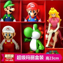 Big Size 23cm Super Mario Collection Figure With Box Mario Yoshi Luigi Koopa Bowser Toad Action Figure Toy PVC Dolls